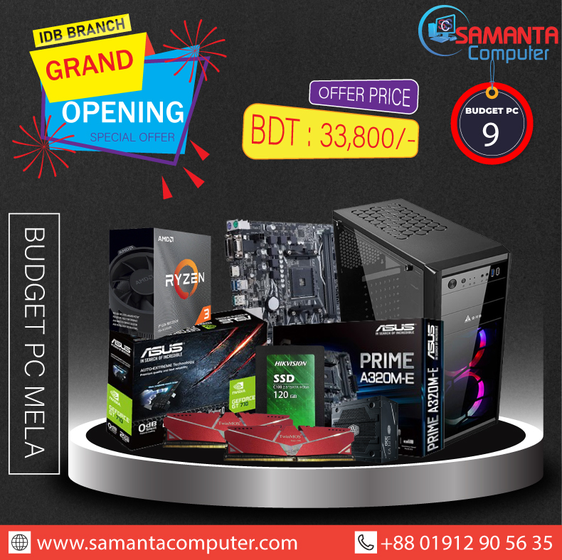 gaming-pc-lowest-price
