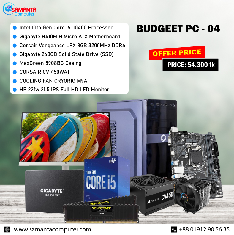 Budget pc for intel lover